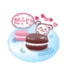 チョコくま☆バレンタインLOVEスペシャル(個別スタンプ:11)