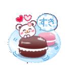 チョコくま☆バレンタインLOVEスペシャル(個別スタンプ:12)