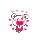 チョコくま☆バレンタインLOVEスペシャル(個別スタンプ:14)