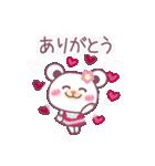 チョコくま☆バレンタインLOVEスペシャル(個別スタンプ:15)