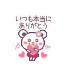 チョコくま☆バレンタインLOVEスペシャル(個別スタンプ:16)