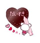 チョコくま☆バレンタインLOVEスペシャル(個別スタンプ:17)