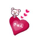 チョコくま☆バレンタインLOVEスペシャル(個別スタンプ:18)