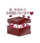 チョコくま☆バレンタインLOVEスペシャル(個別スタンプ:20)