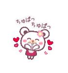 チョコくま☆バレンタインLOVEスペシャル(個別スタンプ:21)