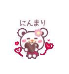 チョコくま☆バレンタインLOVEスペシャル(個別スタンプ:22)