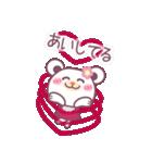 チョコくま☆バレンタインLOVEスペシャル(個別スタンプ:23)