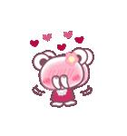 チョコくま☆バレンタインLOVEスペシャル(個別スタンプ:24)