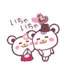 チョコくま☆バレンタインLOVEスペシャル(個別スタンプ:25)