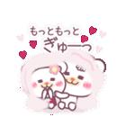 チョコくま☆バレンタインLOVEスペシャル(個別スタンプ:26)