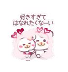 チョコくま☆バレンタインLOVEスペシャル(個別スタンプ:27)