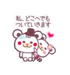 チョコくま☆バレンタインLOVEスペシャル(個別スタンプ:28)