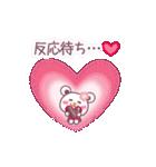 チョコくま☆バレンタインLOVEスペシャル(個別スタンプ:29)
