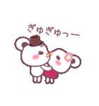 チョコくま☆バレンタインLOVEスペシャル(個別スタンプ:30)