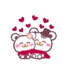 チョコくま☆バレンタインLOVEスペシャル(個別スタンプ:31)