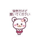 チョコくま☆バレンタインLOVEスペシャル(個別スタンプ:33)