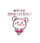 チョコくま☆バレンタインLOVEスペシャル(個別スタンプ:34)