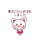 チョコくま☆バレンタインLOVEスペシャル(個別スタンプ:35)