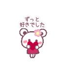 チョコくま☆バレンタインLOVEスペシャル(個別スタンプ:36)