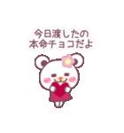 チョコくま☆バレンタインLOVEスペシャル(個別スタンプ:37)