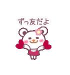 チョコくま☆バレンタインLOVEスペシャル(個別スタンプ:38)