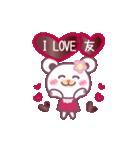 チョコくま☆バレンタインLOVEスペシャル(個別スタンプ:39)