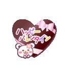 チョコくま☆バレンタインLOVEスペシャル(個別スタンプ:40)