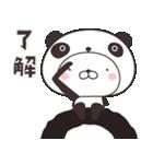 うさころinぱんだ 金沢弁(個別スタンプ:04)