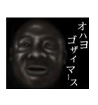暗闇の黒人(個別スタンプ:01)