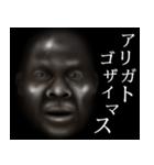 暗闇の黒人(個別スタンプ:02)