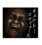 暗闇の黒人(個別スタンプ:03)