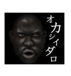 暗闇の黒人(個別スタンプ:06)