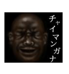 暗闇の黒人(個別スタンプ:09)