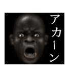 暗闇の黒人(個別スタンプ:10)