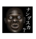 暗闇の黒人(個別スタンプ:12)