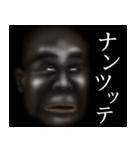 暗闇の黒人(個別スタンプ:13)