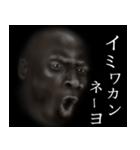 暗闇の黒人(個別スタンプ:20)