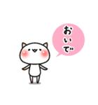 君が好き(2)(個別スタンプ:01)