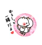 君が好き(2)(個別スタンプ:03)