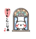 君が好き(2)(個別スタンプ:05)