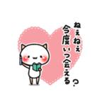 君が好き(2)(個別スタンプ:06)