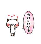 君が好き(2)(個別スタンプ:08)