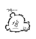 ゆる くま(個別スタンプ:03)