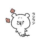 ゆる くま(個別スタンプ:05)