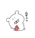 ゆる くま(個別スタンプ:07)