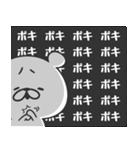 ゆる くま(個別スタンプ:22)
