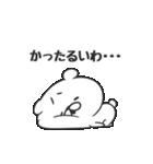 ゆる くま(個別スタンプ:30)