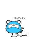 ゆる くま(個別スタンプ:36)