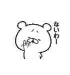 ゆる くま(個別スタンプ:38)