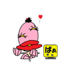 ほねおり4(個別スタンプ:22)